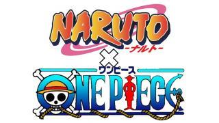 【漫画】ONE PIECE の扉絵で、NARUTO リスペクト