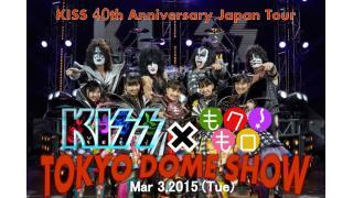 【イベント情報】KISS 40th ANNIVERSARY JAPAN TOUR 2015
