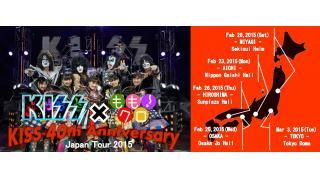【イベント情報・追記 11/17】KISS 40th ANNIVERSARY JAPAN TOUR 2015