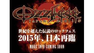 【NEWS・動画紹介】OZZFEST JAPAN 2015