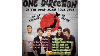 【イベント情報・追記 12/31】ONE DIRECTION ON THE ROAD AGAIN TOUR 2015