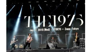【イベント情報】THE 1975 JAPAN TOUR 2015