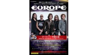 【イベント情報】EUROPE 「WINGS OF TOMORROW」 JAPAN TOUR 2015