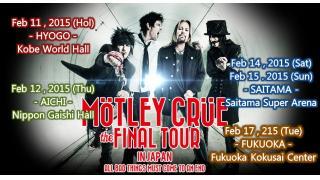 【動画紹介】MOTLEY CRUE 2/14 , 2/15 DRUM SOLO 対比
