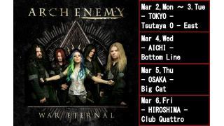 【イベント情報】ARCH ENEMY JAPAN TOUR 2015