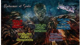 """【イベント情報】JUDAS PRIEST """"REDEEMER OF SOULS"""" TOUR 2015"""