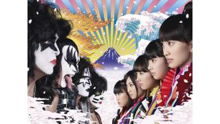 【動画紹介】KISS VS ももクロ Mステライブ!