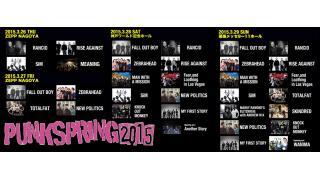 【イベント情報】PUNKSPRING 2015
