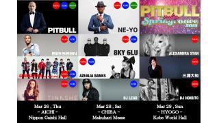 【イベント情報】PITBULL RULES SPRINGROOVE 2015