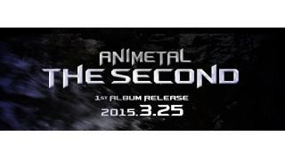 【NEWS】二代目アニメタル「ANIMETAL THE SECOND」が、冒頭45秒試聴できるよ。