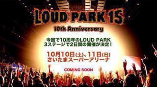 【イベント情報】LOUD PARK 15