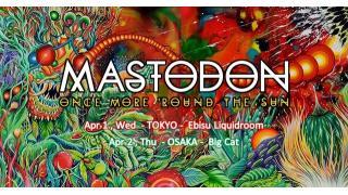 【イベント情報】MASTODON JAPAN TOUR 2015