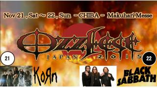 【NEWS】OZZFEST JAPAN から、BLACK SABBATH がキャンセル?