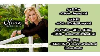 【イベント情報】OLIVIA NEWTON-JOHN PRAY FOR JAPAN