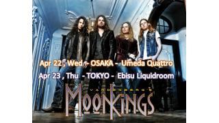 【イベント情報】VANDENBERG'S MOONKINGS JAPAN TOUR 2015