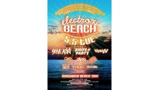 【イベント情報】ELECTROX BEACH OSAKA