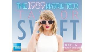 """【イベント情報】TAYLOR SWIFT THE """"1989"""" WORLD TOUR 2015"""