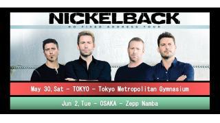 """【イベント情報】NICKELBACK """"NO FIXED ADDRESS"""" JAPAN TOUR 2015"""