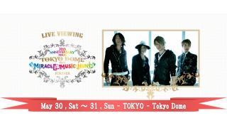 【イベント情報】20TH ANNIVERSARY FINAL GLAY IN TOKYO DOME 2015