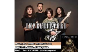 "【イベント情報】IMPELLITTERI ""VENOM"" JAPAN TOUR 2015"
