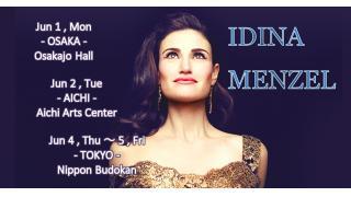 【イベント情報】IDINA MENZEL JAPAN TOUR