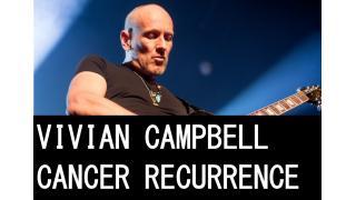 【NEWS】VIVIAN CAMPBELL が、癌を再発