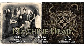 【イベント情報】「AN EVENING WITH MACHINE HEAD」 TOUR IN JAPAN