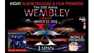 【NEWS】X JAPAN が 2016年3月にアルバム・リリース&イベント開催