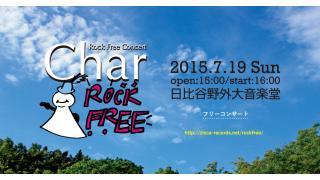 【イベント情報】CHAR FREE CONCERT