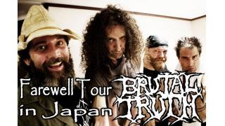 【動画紹介】BRUTAL TRUTH FAREWELL TOUR IN JAPAN
