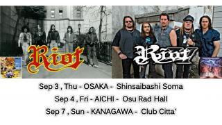 【イベント情報】RIOT JAPAN TOUR 2015