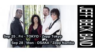 【イベント情報】JEFF BECK LIVE IN JAPAN 2015