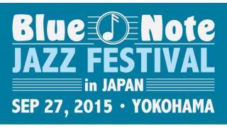 【イベント情報】BLUE NOTE JAZZ FESTIVAL IN JAPAN 2015
