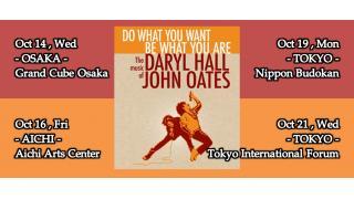 【イベント情報】DARYL HALL & JOHN OATES