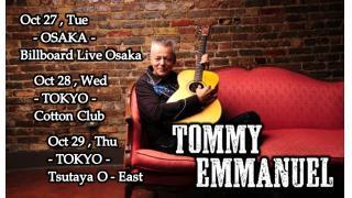 【イベント情報】TOMMY EMANUEL JAPAN TOUR 2015