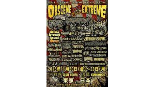 【イベント情報】OBSCENE EXTREME FESTIVAL JAPAN 2015