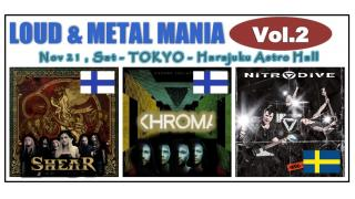 【イベント情報】LOUD & METAL MANIA VOL.2