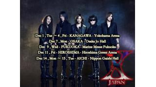 【イベント情報】X JAPAN JAPAN TOUR 2015