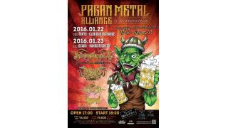 【イベント情報】PAGAN METAL ALLIANCE VOL.2