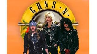 【NEWS・続報】GUNS N ROSES がクラシック編成でリユナイトをアナウンス!