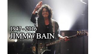 【訃報】JIMMY BAIN (RAINBOW / DIO)