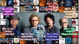 【イベント情報】TOTO JAPAN TOUR 2016