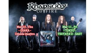 """【イベント情報】RHAPSODY OF FIRE """"INTO THE LEGEND"""" JAPAN TOUR 2016"""