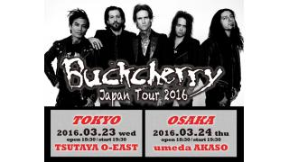 【イベント情報】BUCKCHERRY JAPAN TOUR 2016