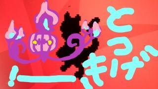 【 #ポケモン剣盾 】【番外編】期間限定!ミュウツーレイドバトルを攻略しよう!その2