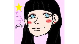 サムネ描いてもらった(*´ω`*)♡