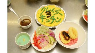 移動放送車のススメ【クレイジーキッチン3】
