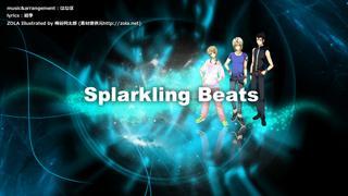 【新曲情報】先日Sparkling Beatsをアップしました【わんわんP】