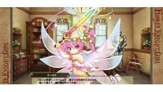 【花騎士】エイプリルフール企画_花騎士ストーリー振り返り?