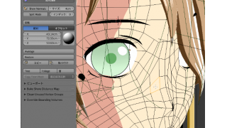 『blend4web』を使ってデジタルフィギュアを作る その2【Blenderの便利なアドオンを超簡単に紹介】
